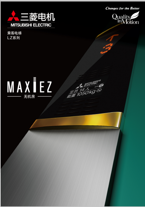 "<div style=""text-align:center;""> 	<span style=""line-height:1.5;""><span>MAXIEZ-LZ系列</span></span><span style=""line-height:1.5;""></span>  </div>"